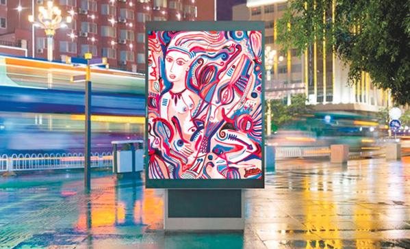 Grâce au crowdfunding, cette start-up veut remplacer les espaces publicitaires par des oeuvres d'art