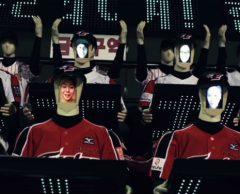 Des supporters-robots dans un stade sud-coréen