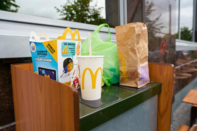 Plus de 100 000 personnes demandent à McDonald's de passer au zéro déchet