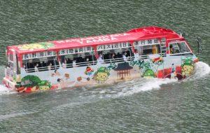 Première mondiale au Japon : un bus amphibie autonome