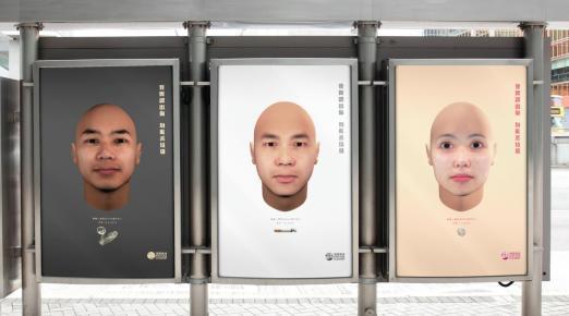 Hong Kong traque les fumeurs incivils grâce à leur ADN